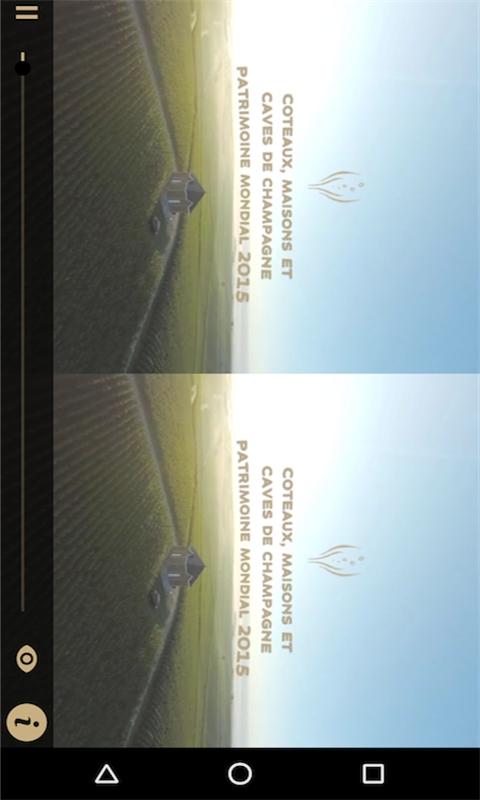 香槟VR-应用截图