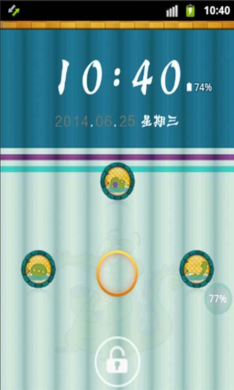 玩工具App|鳄鱼洗澡免費|APP試玩