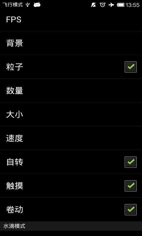 玩免費個人化APP|下載Galaxy Note Pro app不用錢|硬是要APP