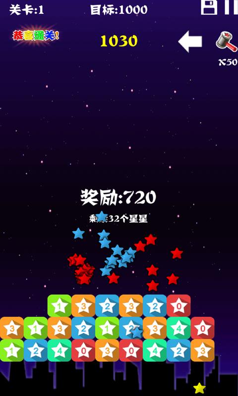 免費Dict Apps把iPhone, iPad及iPod touch變成日文字典 ...