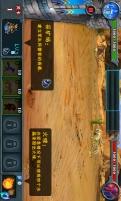 【免費遊戲App】万兽争霸(中文版)-APP點子