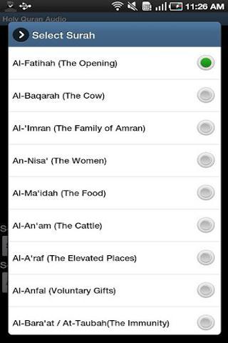 玩免費體育競技APP|下載Holy Quran Audio app不用錢|硬是要APP
