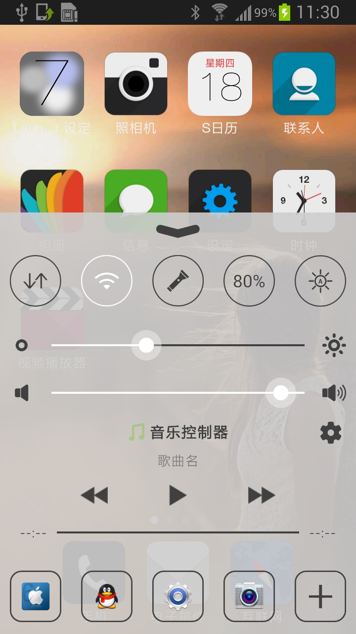 iPhoneX苹果锁屏-应用截图