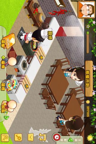 【免費角色扮演App】QQ餐厅HD-APP點子