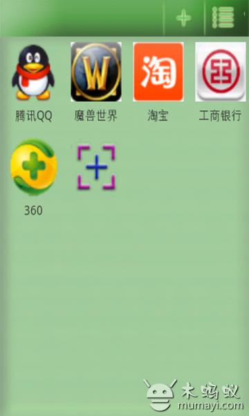 玩免費工具APP 下載金钥匙密码管理 app不用錢 硬是要APP