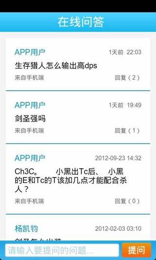 【免費角色扮演App】魔兽RPG-APP點子