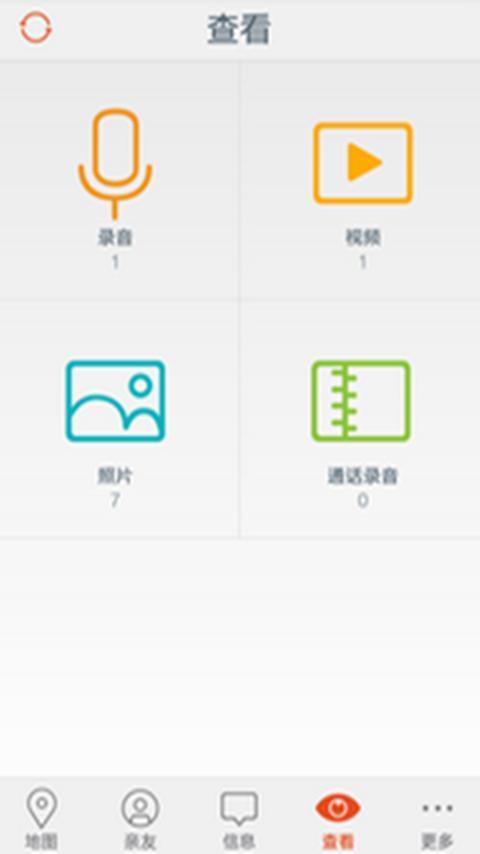 玩工具App|亲情定位神器免費|APP試玩