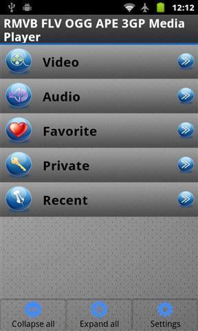 RMVB FLV OGG APE 3GP Media Player发布