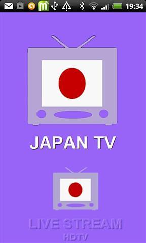 日本电视直播