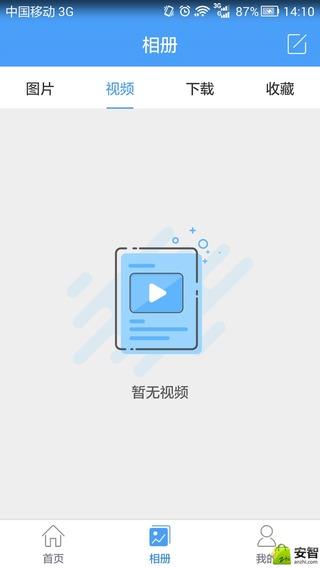 NVSIP-应用截图