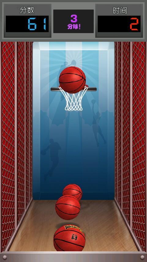 NBA2K online投篮包出手点汇总投篮技巧178NBA2KOL