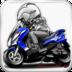 劲爆摩托车 賽車遊戲 App LOGO-硬是要APP