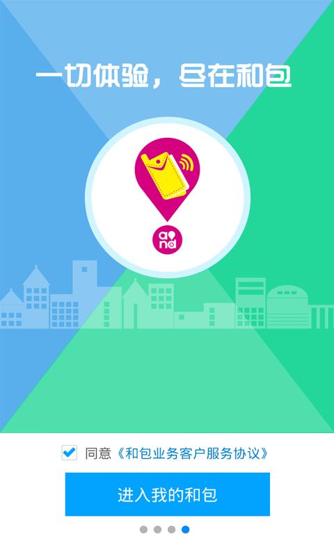 和包|玩工具App免費|玩APPs