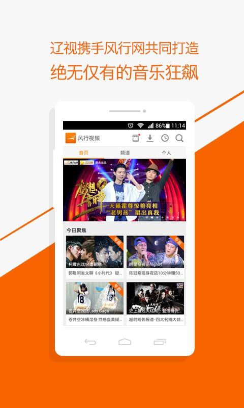 土豆视频HD:在App Store 上的内容 - iTunes - Apple