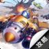 全民飞机大战不凡游戏助手 LOGO-APP點子