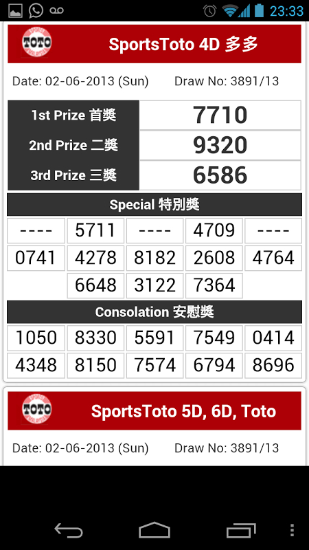 Sports Toto Magnum Live Results