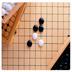 五子棋对战(单机版) 棋類遊戲 LOGO-玩APPs