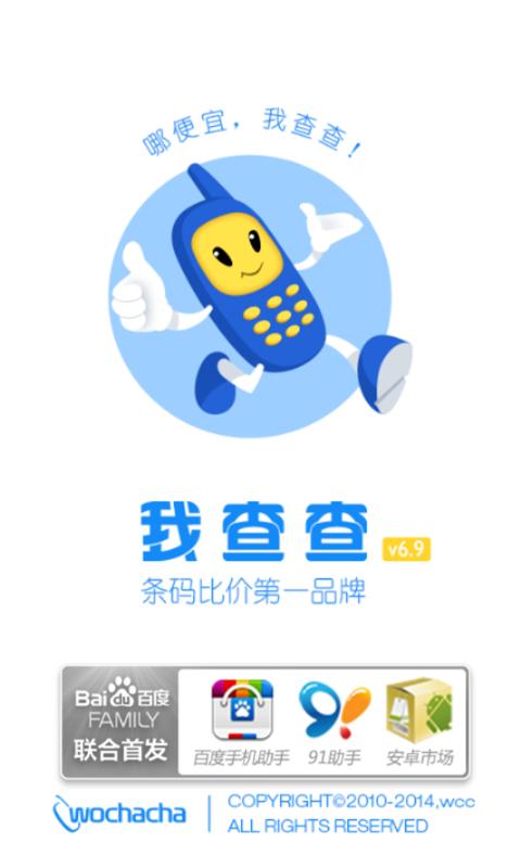 台灣大哥大 - 查詢行動上網網路涵蓋率 - 資費&手機