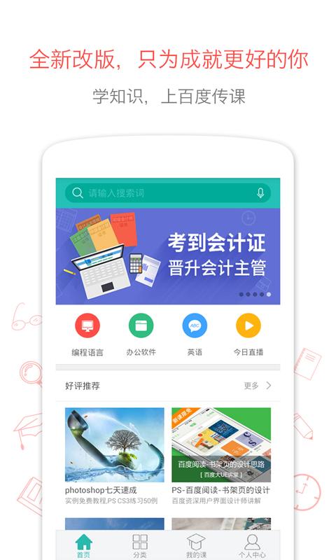 智慧型手機綜合- 小米手環跑步伴侶功能- 手機討論區- Mobile01