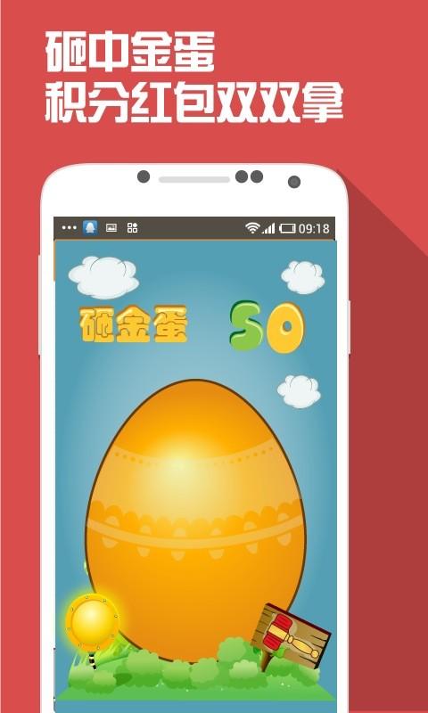 彩猫 財經 App-愛順發玩APP