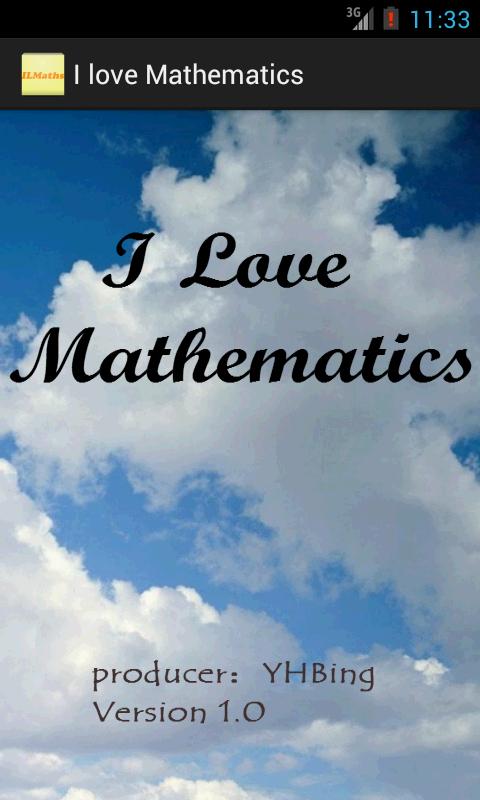 高中数学知识点