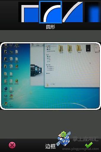 【免費攝影App】专业图像处理-APP點子