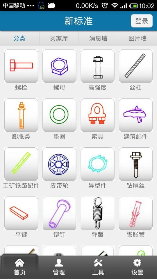 日本語資料 日本語能力試驗 JLPT N1 N2 N3 N4 N5 相關下載