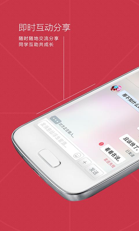 玩免費生產應用APP|下載慕课网 app不用錢|硬是要APP