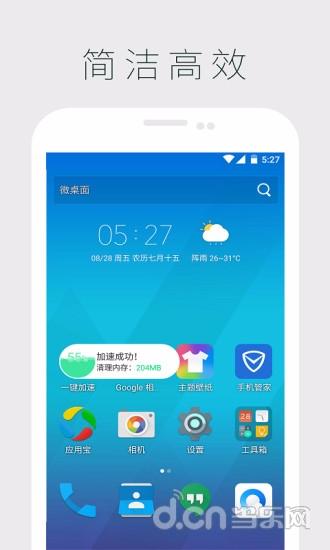 lich van nien am duong app store下載 - 首頁