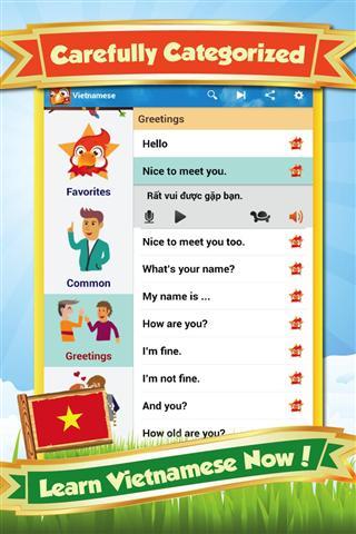 玩工具App|学习越南语免費|APP試玩