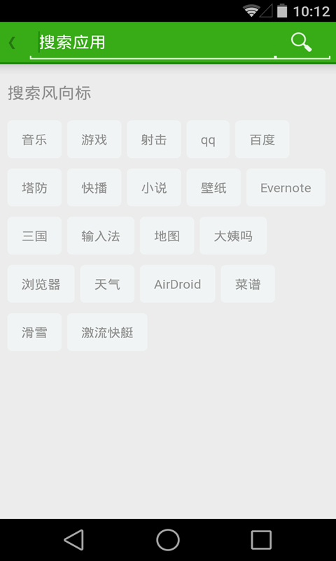【免費工具App】同步推-APP點子