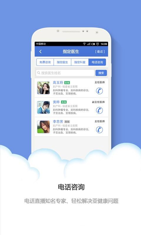 健康之路 生活 App-愛順發玩APP