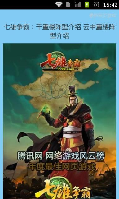 LINE 遊戲交流 修改,無限秘技-Android 台灣中文網 - APK.TW