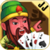 JJ斗地主(单机版) 棋類遊戲 App LOGO-APP試玩