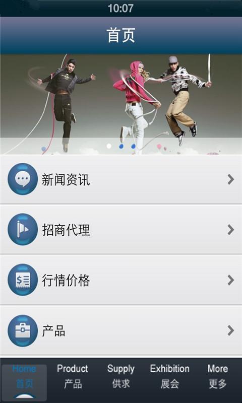 玩購物App|外贸服装免費|APP試玩