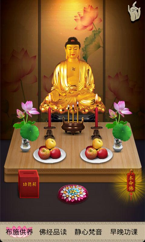 佛经梵音-佛教音乐.佛经 经典版