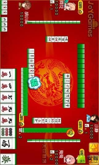 新版中国麻将 单机版