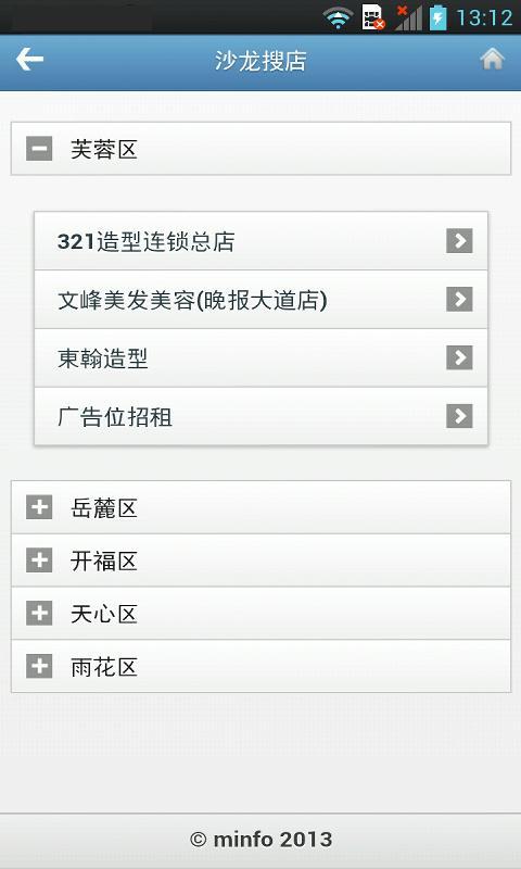 快樂髮型書APP上架以來榮獲台灣、香港地區下載 ... - HAPPYRECOME