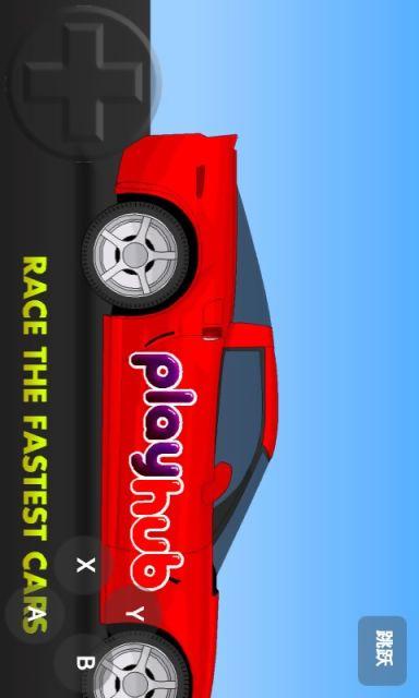 玩免費賽車遊戲APP|下載3D狂飙 app不用錢|硬是要APP
