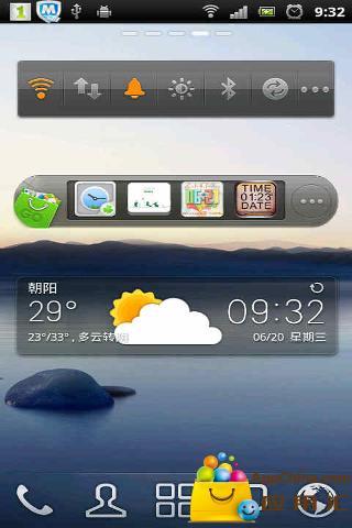 免費個人化App|GO透明主题插件|阿達玩APP