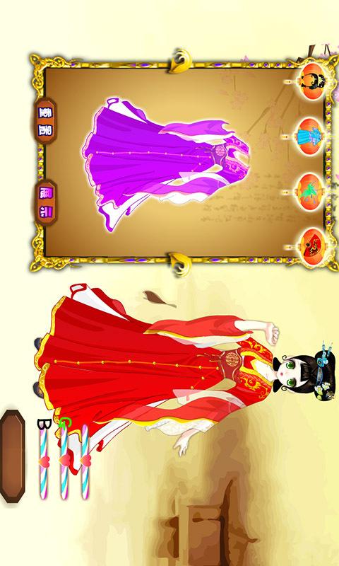大明萝莉公主-应用截图