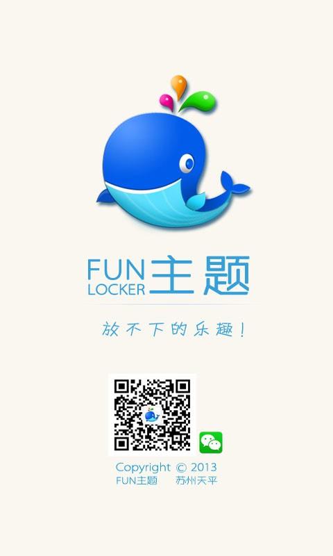 免費個人化App|马年大吉|阿達玩APP