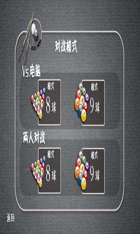 【免費體育競技App】台球世界锦标赛-APP點子