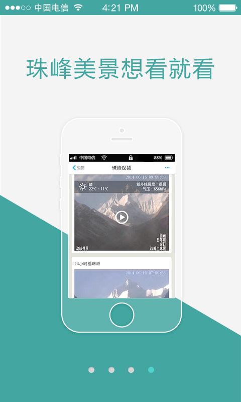 玩免費生活APP|下載爱城市 app不用錢|硬是要APP