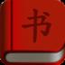 移动书城 工具 App LOGO-APP試玩