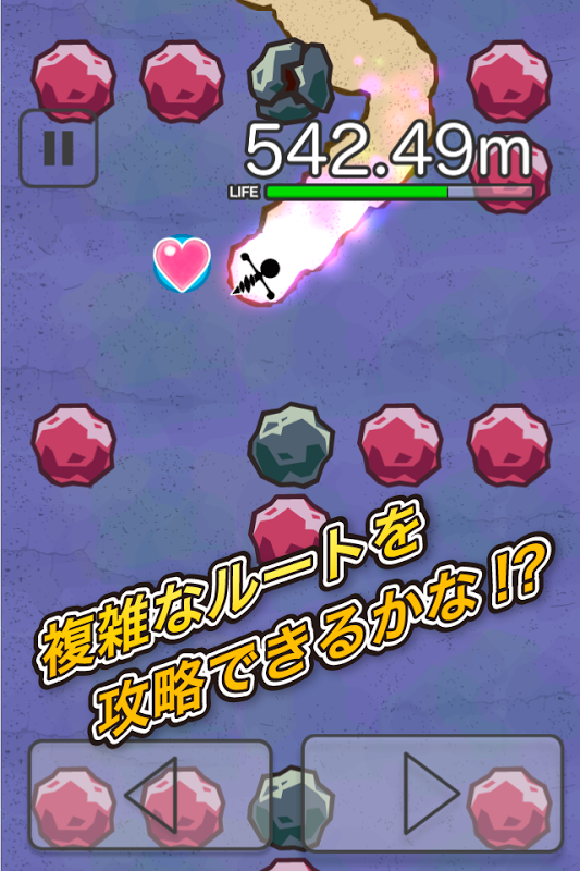 無料游戏AppのPowerfulDrill|記事Game