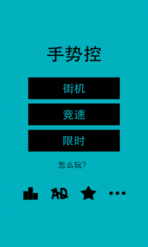 泰语翻译官- Google Play Android 應用程式
