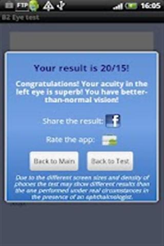 【免費體育競技App】B2 Eye test-APP點子