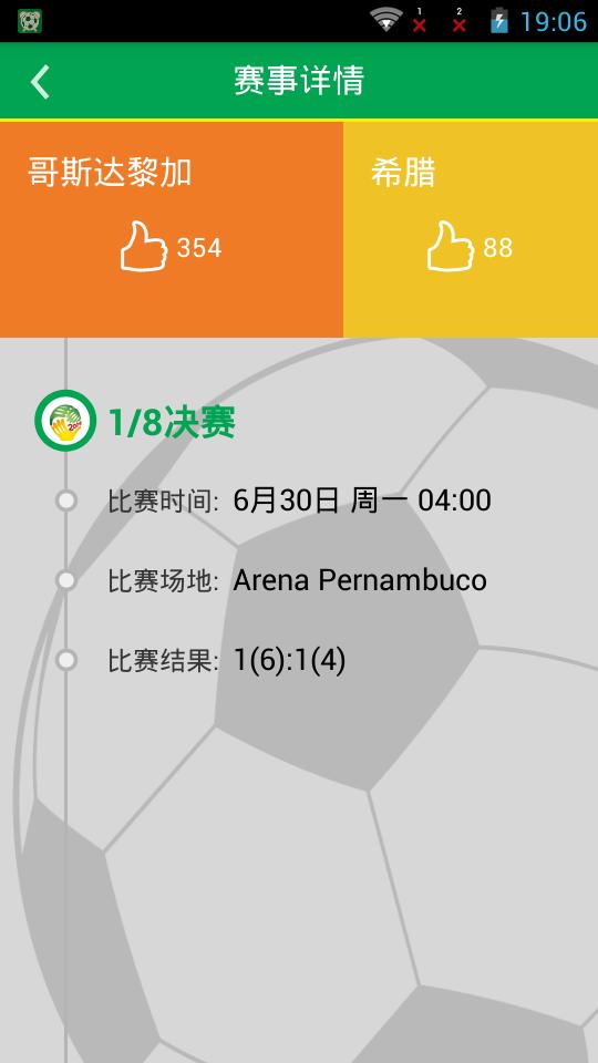 手機定時開關機軟體- Android APP - Ram update