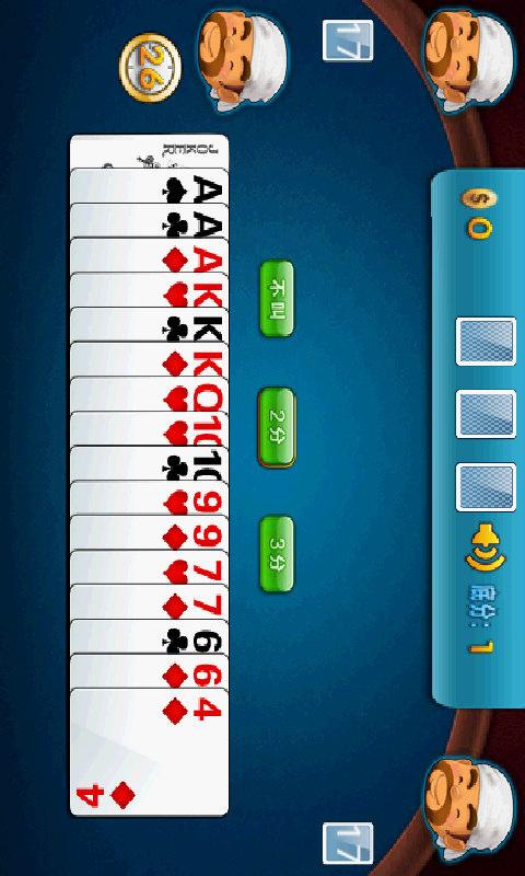 玩免費棋類遊戲APP|下載激情斗地主(单机版) app不用錢|硬是要APP